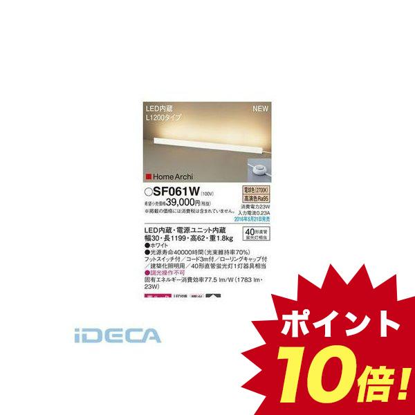 GU11778 LEDスタンドホリゾンタル1200W
