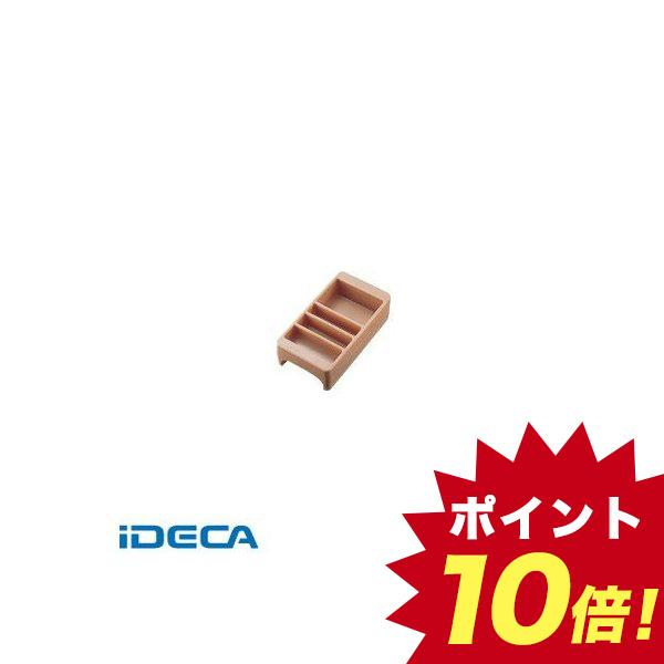 GU18054 キャンブロ コンジメントホルダー LCDCH コーヒーベージュ