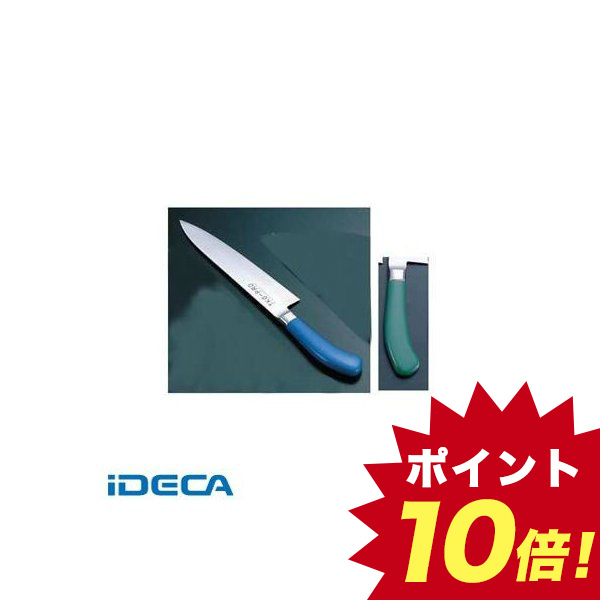 GU19852 TKG PRO 抗菌カラー 牛刀 18 グリーン