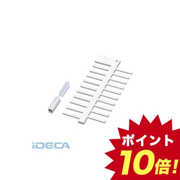 GU26178 挿入ラベル - PABA RD/15 - 1013944 【50入】
