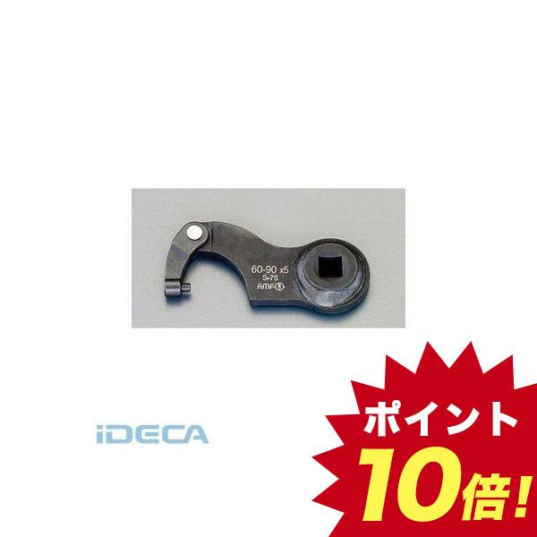 【個人宅配送不可】GU31349 直送 代引不可・他メーカー同梱不可 35-60mm 1/2 sq差込 ピン型フックレンチ【キャンセル不可】