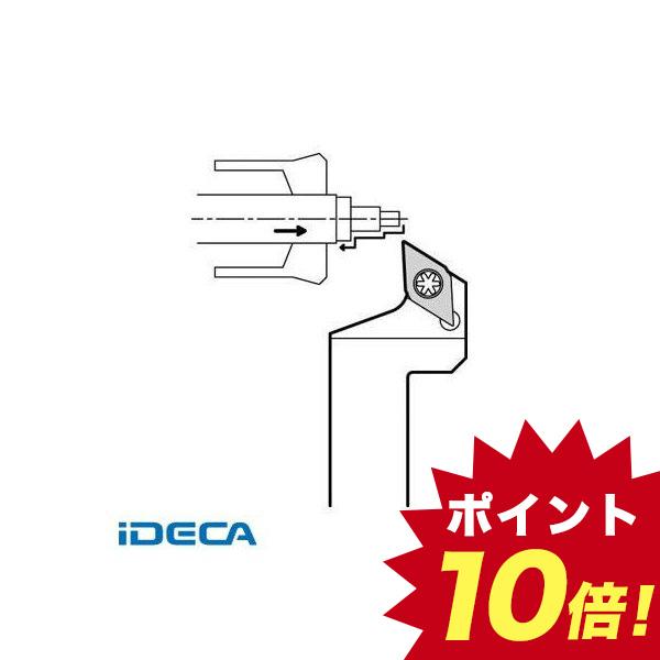 GU51309 スモールツール用ホルダ