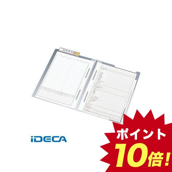 GU59433 カルテフォルダー 5☆大好評 ダブルファスナー付 A4 優先配送 ミ 2穴 送料無料