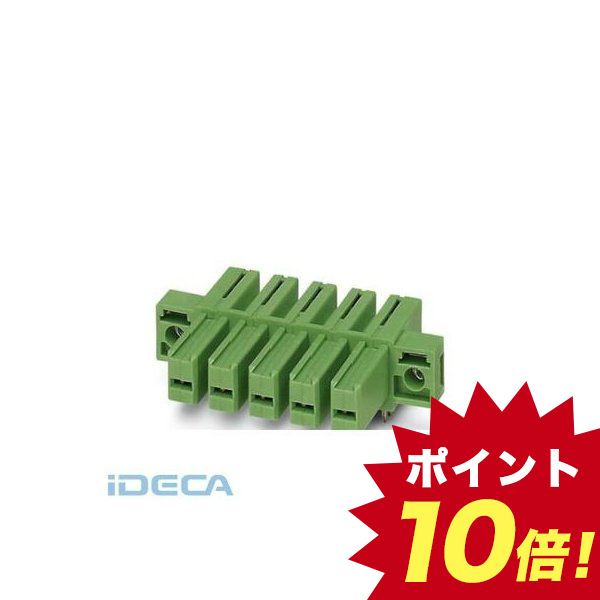 GU75558 ベースストリップ - IPC 5/ 2-GF-7,62 - 1708491 【50入】 【50個入】