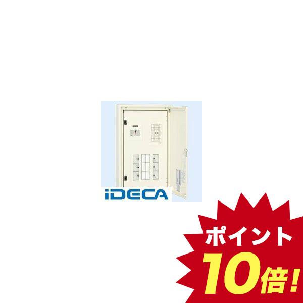 GU77860 直送 代引不可・他メーカー同梱不可 動力分電盤