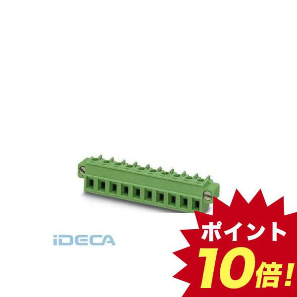 GU80004 プリント基板用コネクタ - MC 1,5/ 6-STF-5,08 - 1847398 【50入】 【50個入】