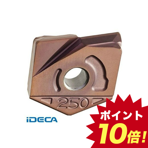 GU85316 【2個入】 カッタ用インサート ZCFW160-R0.3 HD7010