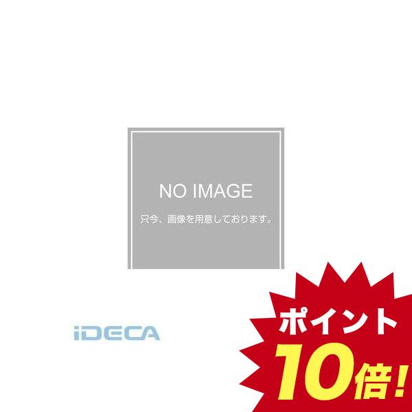 【個数:1個】GU90070 アルミ製案内板 W350XD400XH1400