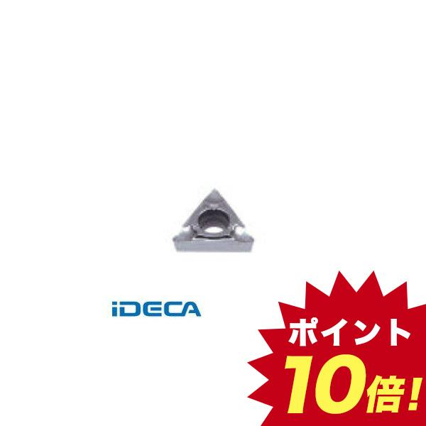 GU91656 旋削用G級ポジTACチップ COAT 10個入 【キャンセル不可】