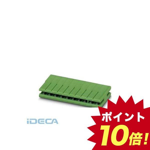 GV16896 プリント基板用コネクタ - ZEC 1,5/ 2-LPV-5,0 C2 - 1898266 【50入】