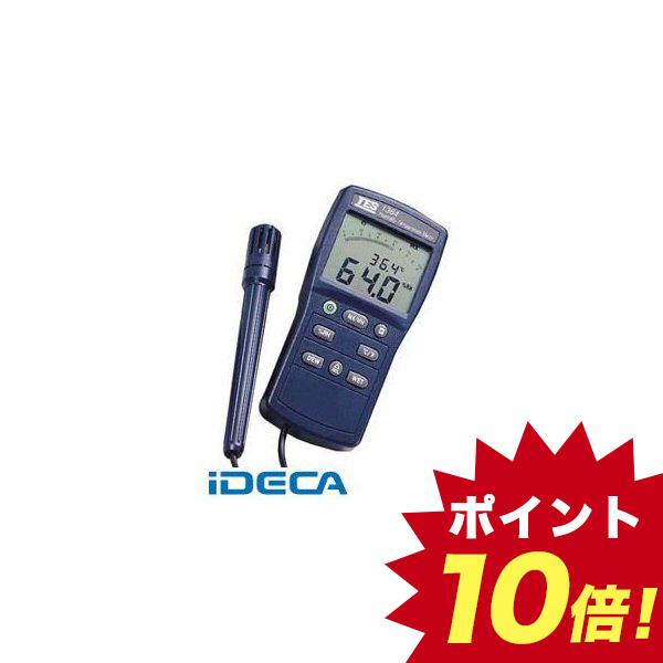 GV36328 温湿度測定器