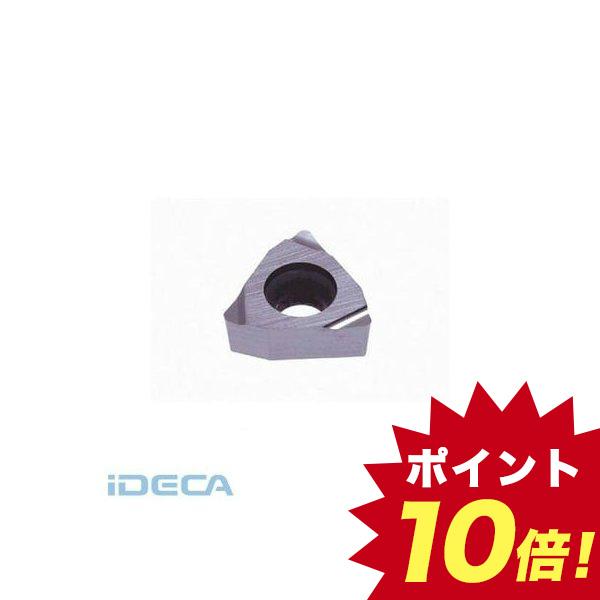 GV36936 タンガロイ 旋削用G級ポジTACチップ CMT NS9530 【10入】 【10個入】