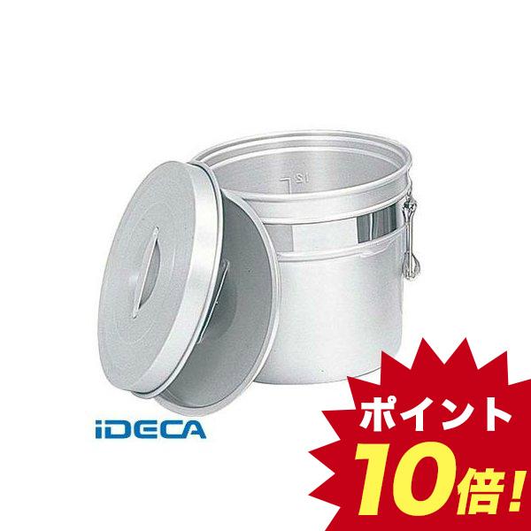 GV37679 アルマイト 段付二重食缶 246-R 8L φ265×H260