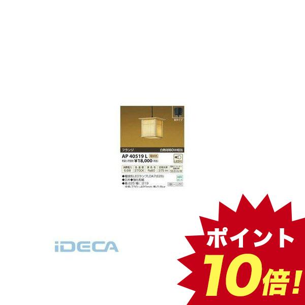ファッションなデザイン GV51459 LEDペンダント 【ポイント10倍】, みつぎ工作:399d853d --- cpps.dyndns.info
