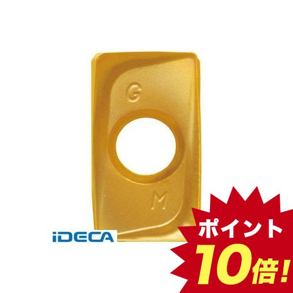 GV58961 【10個入】 ミーリング用チップ CA6535 CVDコーティング