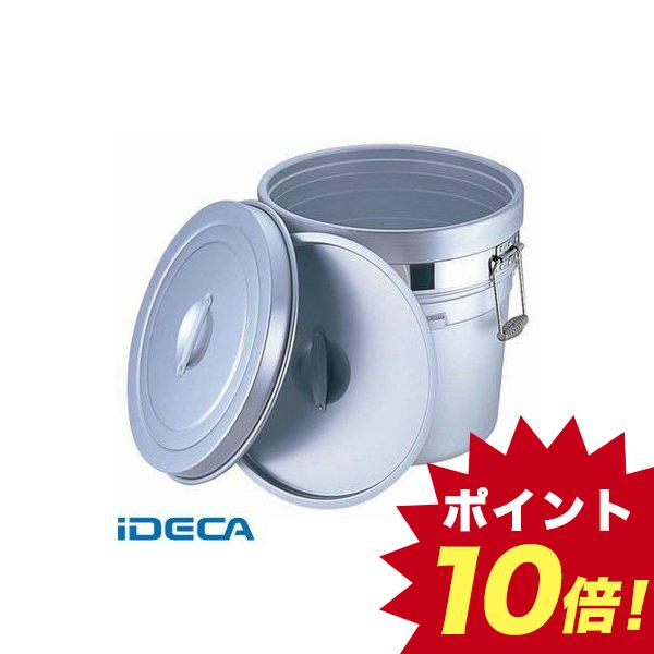 GV64633 アルマイト 段付二重食缶 大量用 250-A 20l