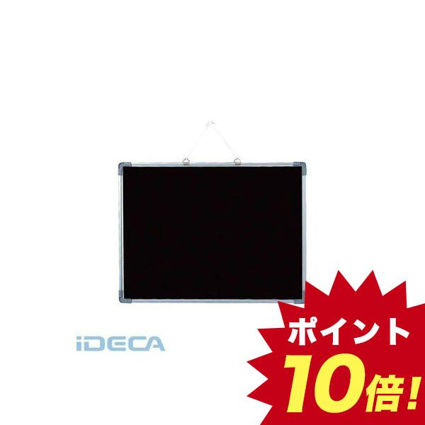 GV68238 アルミ枠ブラックボード450×600mm 【5個入】