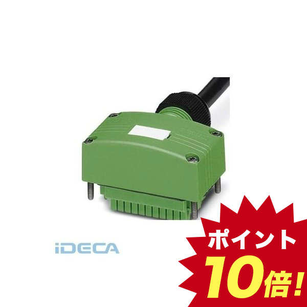 GV70722 コネクタフード - SACB-C-H180-6/ 6-10,0PUR SCO - 1516564