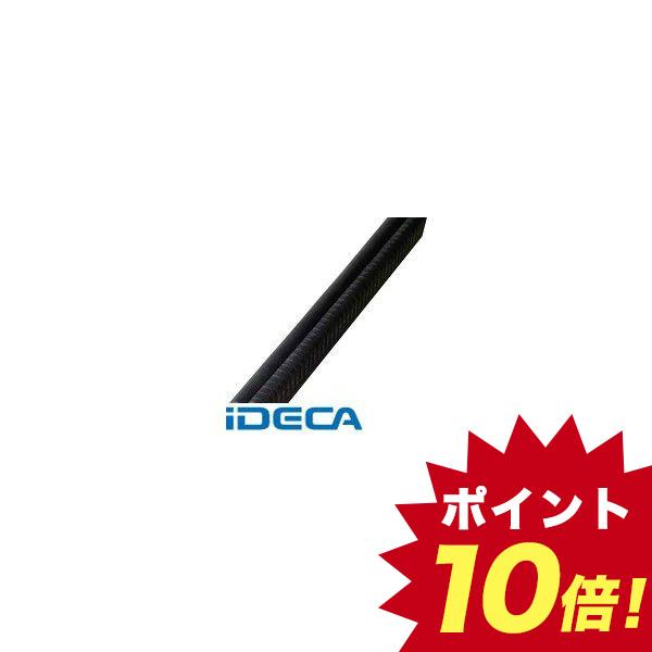 品質満点! GV88071 トリムシール 【ポイント10倍】, 昭和町:744f497f --- ironaddicts.in
