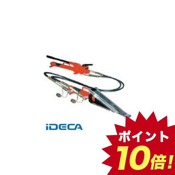 <title>GV97134 パワーウェッジ 能力15t 送料無料 個数:1個 購買 受注生産品</title>