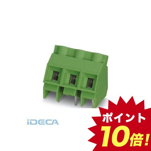 GW00520 【50個入】 プリント基板用端子台 - SMKDS 5/ 3-9,5 - 1720020