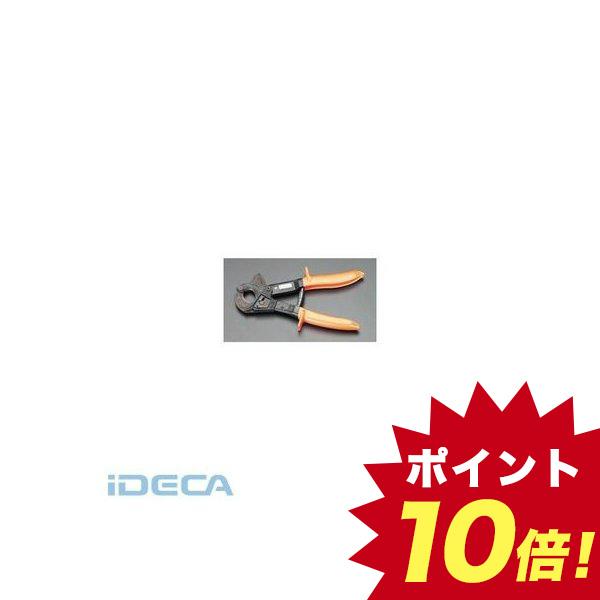 【個人宅配送不可】GW12671 直送 代引不可・他メーカー同梱不可 30mm ラチェット式 ケーブルカッター【キャンセル不可】