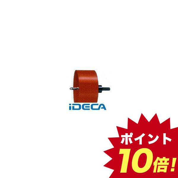 GW25804 塩ビ管用ボ-リングカッタ- 143mm【キャンセル不可】