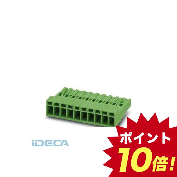 GW49900 プリント基板用コネクタ - MSTBC 2,5/13-STZ-5,08 - 1809611 【50入】