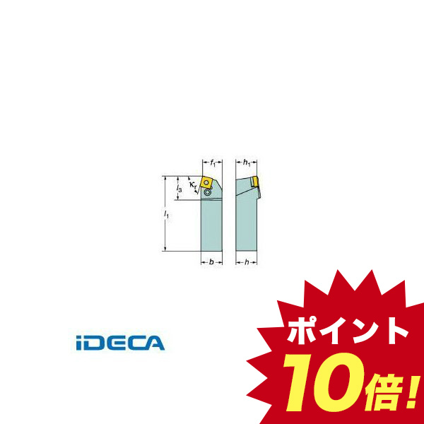 GW61137 T-Max P ネガチップ用シャンクバイト【キャンセル不可】