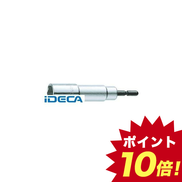 数量限定 HL05121 ビットソケット 22MM キャンセル キャンセル不可 交換不可商品です 高い素材