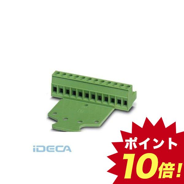 HL36409 プリント基板用コネクタ - MSTB 2,5/12-STZ - 1759350 【50入】 【50個入】
