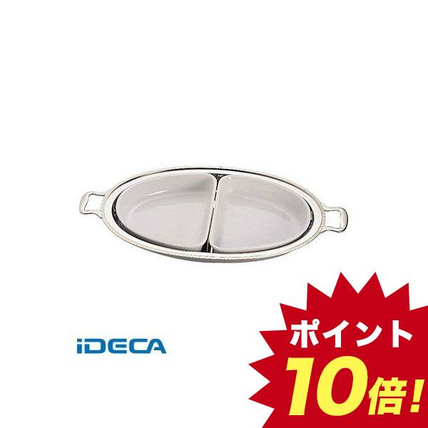 HL36703 UK18-8ユニット小判湯煎用陶器セット 2分割 2枚組 20インチ用