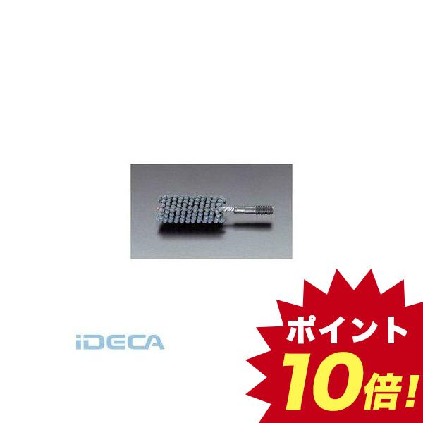 【個人宅配送不可】HL40060 直送 代引不可・他メーカー同梱不可 57mm フレックス砥石【キャンセル不可】
