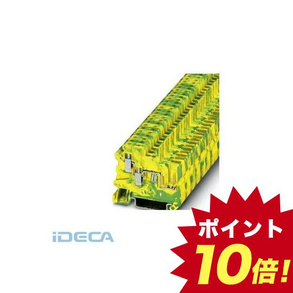 アース端子台 - 3060513 2,5-TWIN/1P-PE - HL40618 UT 【50入】
