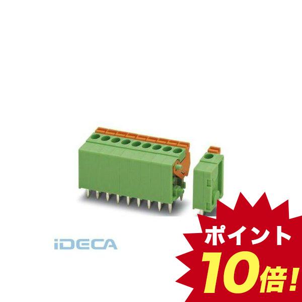 HL41092 【50個入】 プリント基板用端子台 - FFKDSA1/V-3,81-19 - 1707441