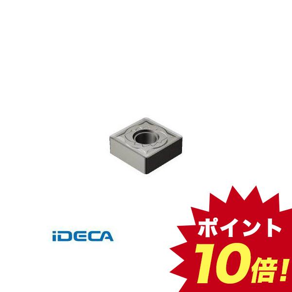 HL41639 【10個入】 T-Max P 旋削用ネガ・チップ H13A【キャンセル不可】