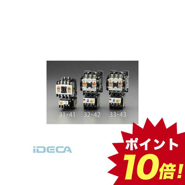 【個人宅配送不可】HL60633 直送 代引不可・他メーカー同梱不可 200V/200V・7.5 kw 電磁開閉器 標準形 【キャンセル不可】