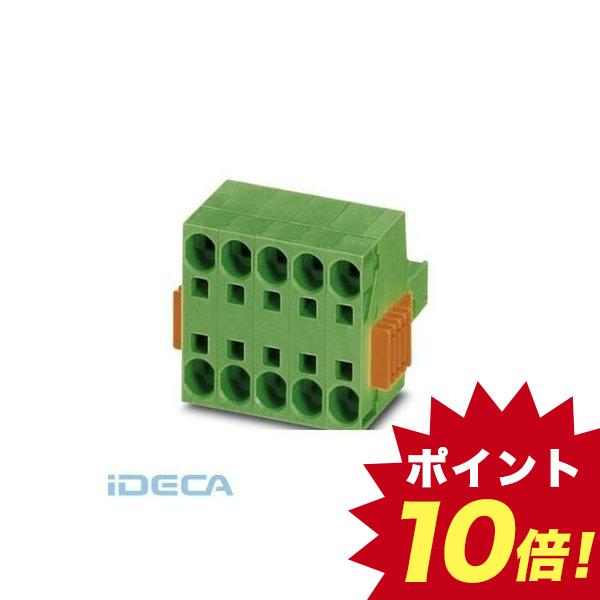 HL61524 プリント基板用コネクタ - TSPC 5/ 8-STCL-7,62 - 1765476 【10入】