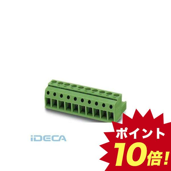 HL66207 プリント基板用コネクタ - MSTBP 2,5/ 9-ST-5,08 - 1769081 【50入】