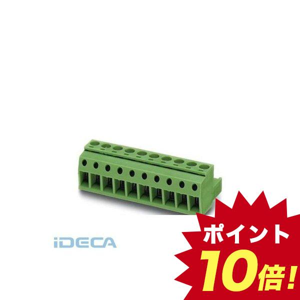 - - プリント基板用コネクタ MSTBP 2,5/10-ST-5,08 【50入】 1769094 HL91559