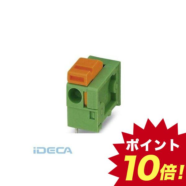 HL91796 【250個入】 プリント基板用端子台 - FFKDSA1/H1-7,62 - 1790513