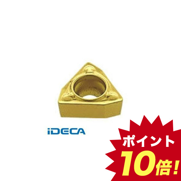 HL96452 M級ダイヤコート旋削チップ COAT 10個入 【キャンセル不可】