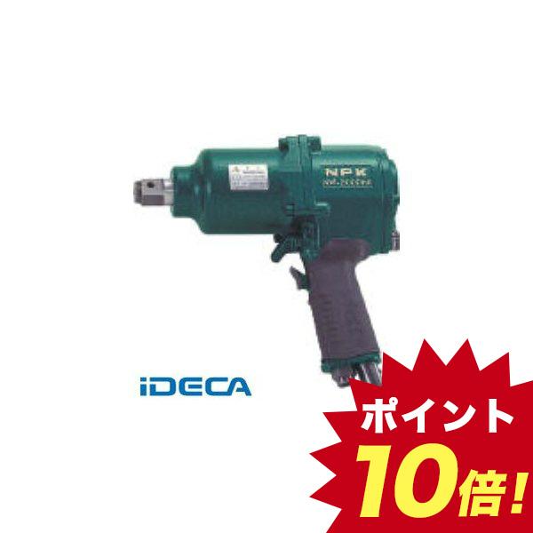 HM20145 ワンハンマインパクトレンチ 25405 NW-2000H
