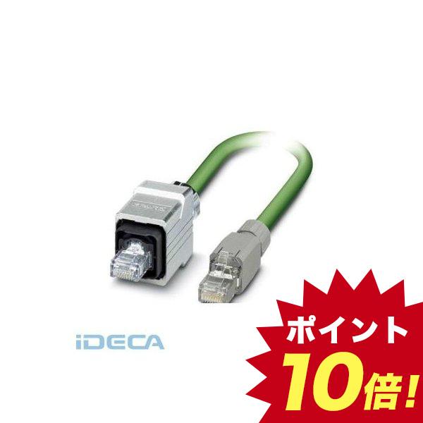 HM21120 ケーブル - VS-P1207-P1209-C933/ 2,0 - 1608388