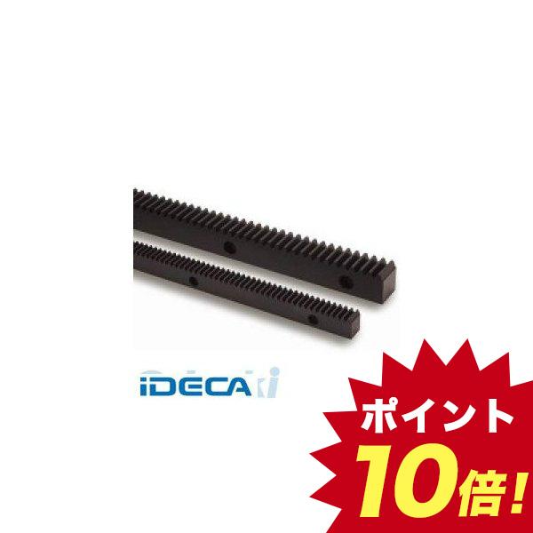 HM23153 SRFD ラック 両端面・取付穴加工 【送料無料】