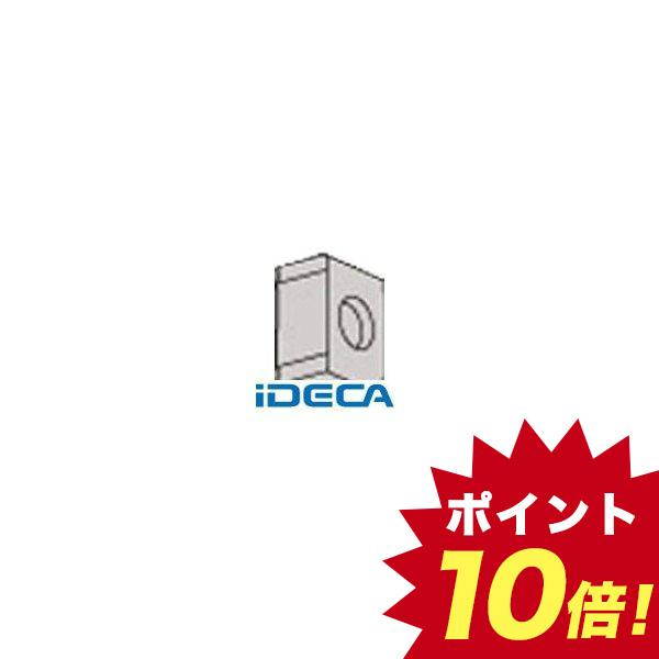 HM26136 【10個入】 ミーリング用チップ PR0725 PVDコーティング