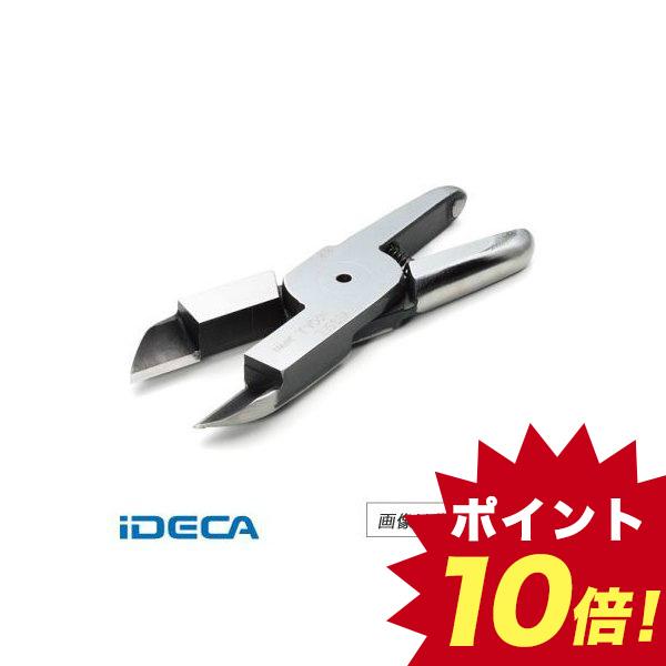 HM28025 エアーニッパー用規格ブレード N【送料無料】