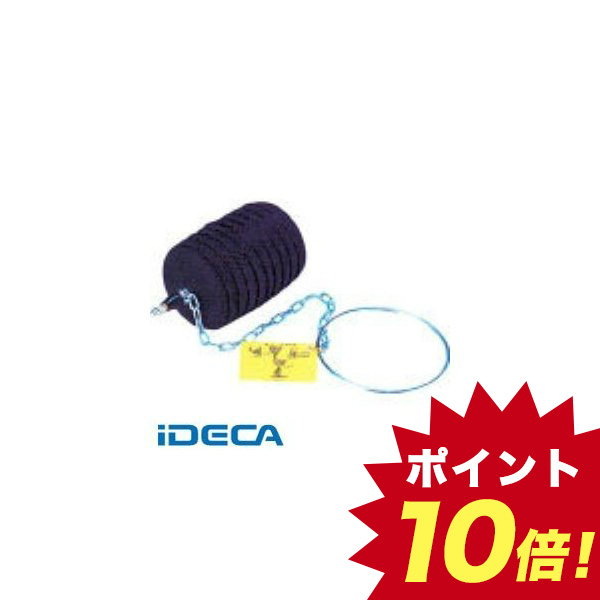 【個数:1個】HM44647 直送 代引不可・他メーカー同梱不可 シングルサイズ・テストボール65mm