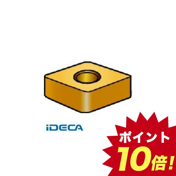 HM47532 ターニングチップセラミッ 10個入 【キャンセル不可】