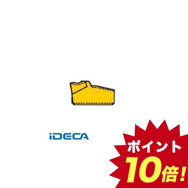 HM51978 チップ 10個入 【キャンセル不可】